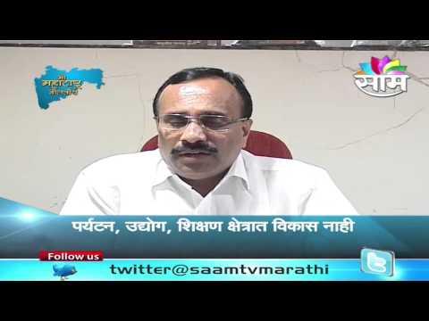 Mi Maharashtra Boltoy | Eastern Aurangabad| 01st September 2014| Seg 1