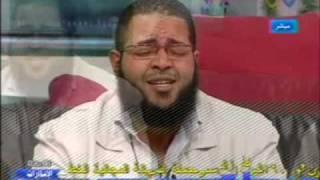 صوته شبه عمرو دياب