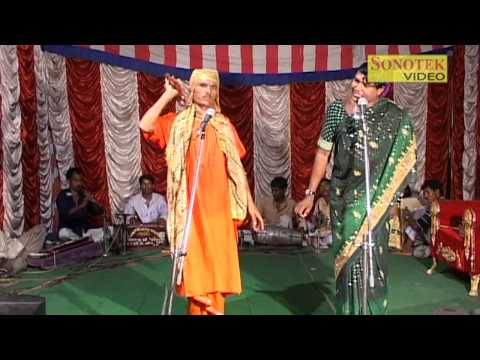 Sorathi Brijabhar part 5 of 5 | Rajender Parsad & Party | Bhojpuri Nautanki | Sonotek
