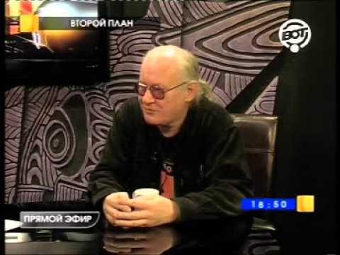 Александр Непомнящий - Макондо