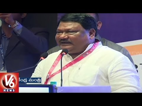 Union Minister Jual Oram Inaugurates Tribal Entrepreneurship Conference In Hyderabad | V6 News