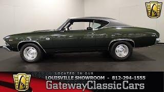 1969 Chevrolet Chevelle SS -  Louisville Showroom -  Stock # 1504