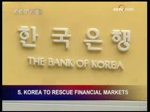 South Korea pledges $130 billion to avert markets meltdown