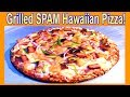SPAM Hawaiian Pizza - How To Make a Hawaiian Pizza - The Wolfe Pit