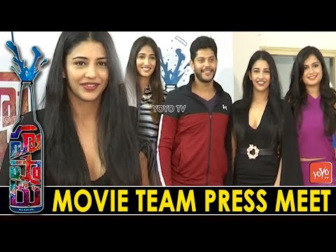 Husharu Movie Press Meet | Tollywood Latest Movies | 2018 Telugu Movies | YOYO TV Channel