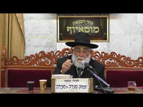 הרב יוסף אלנקרי תרומת המשכן