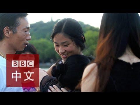 斷橋會:一個被領養的中國女孩的故事