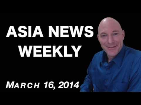 East China Sea, Samsung, and Money - Asia News Weekly (3.16.14)
