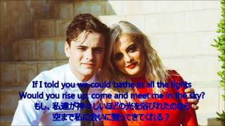 Download Lagu 洋楽 和訳 Martin Garrix - In The Name Of Love feat  Bebe Rexha Gratis STAFABAND
