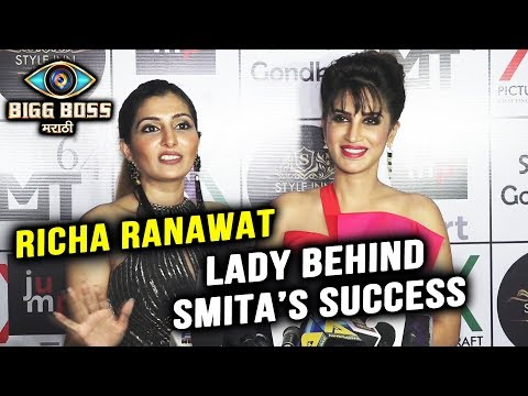 Fashion Designer Richa Ranawat Behind Smita Gondkar's SUCCESS In Bigg Boss Marathi