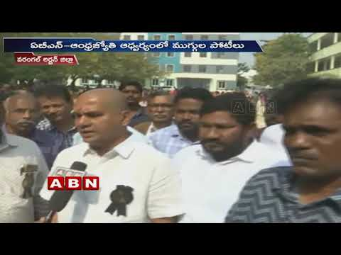 Good Response for ABN Andhrajyothy's Rangoli competition | Warangal Urban District | ABN Telugu