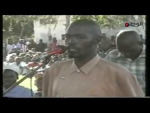 Rose Muhando - Kaa Nami video