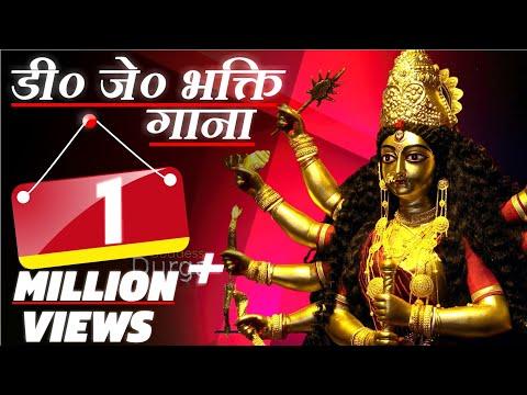 NAVRATRA SPACIAL REMIX SAWAN KI RUT HAI Sonu Nigam [Full Song] I Meri Maa bhakti Mix Dj Sk