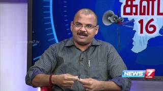 Controversial speech by politicians during Election campaign  | Kalam 2016