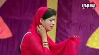 download lagu Sad Song- Bhangi Delu Mora Ghora  Kharap Jhia gratis