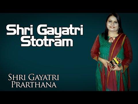 Shri Gayatri Stotram | Sadhna Sargam (Album: Prarthana - Shri Gayatri)