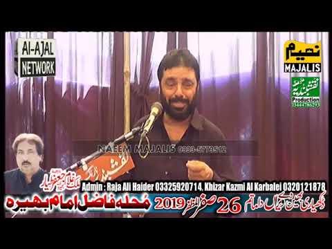 Zakir Syed Najam Ul Hasan Notak at Bhera(Jalsa Zakir Ghulam Jafar Tayyar) 26Safar 2019