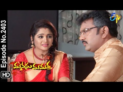 Manasu Mamata | 3rd October 2018 | Full Episode No 2403 | ETV Telugu