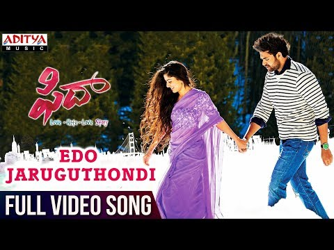 Edo Jaruguthondi Full Video Song | Fidaa Full Video Songs| Varun Tej, Sai Pallavi | Sekhar Kammula