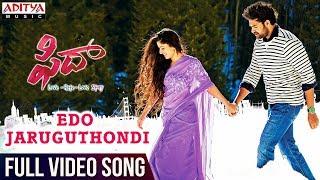 Edo Jaruguthondi Full Video Song | Fidaa Full Video Songs| Varun Tej, Sai Pallavi | Sekhar Kammula