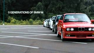 Bmw m3 orjinal video
