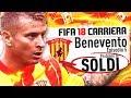 PROBLEMI DI SOLDI CALCIOMERCATO FIFA 18 Carriera Allenatore 5 mp3