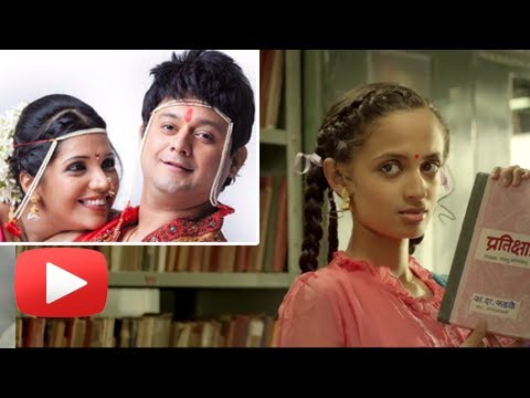 Romance In Marathi Movies - From Mumbai Pune Mumbai To Mangalashtak Once More! video