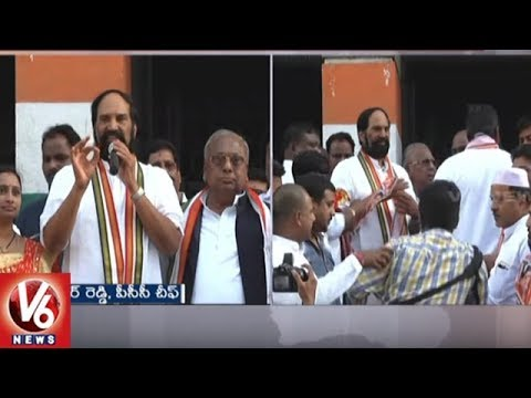 TRS Will Not Get Single Seat In Hyderabad, Says TPCC Chief Uttam Kumar | V6 News