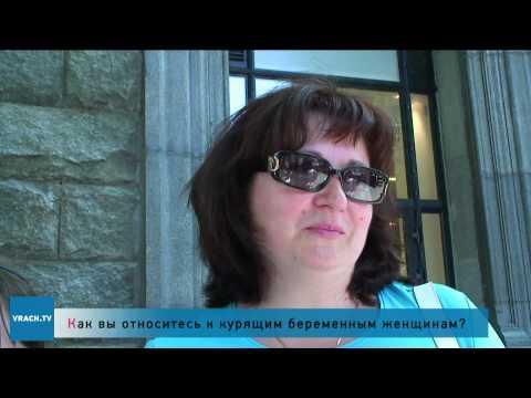 Опрос на тему курения от Vrach.TV часть 3