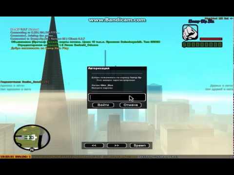 Как сделать рекламу на своем сервере самп 037