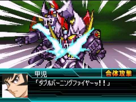 Super Robot Taisen W - Shin Getter VS Mazinkaiser!!! Dynamic Hero Battle!!!