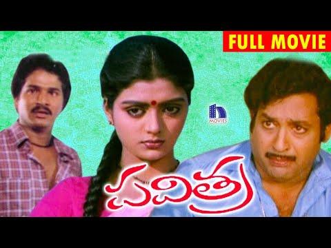 Pavitra Telugu Full Movie || Rajendra Prasad, Bhanupriya, Chandra Mohan