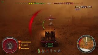 Сбиваю звезды/World of Tanks console