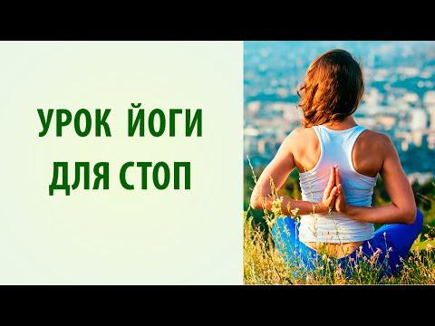 Бесплатный видеоурок: комплекс упражнений для стоп