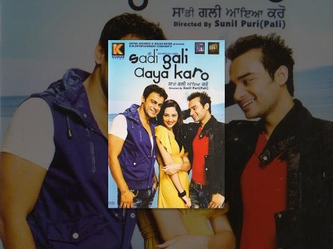Sadi Gali Aaya Karo  Full Movie  2013