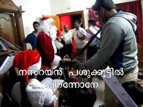 House To House Carols : സം.. സം.. video