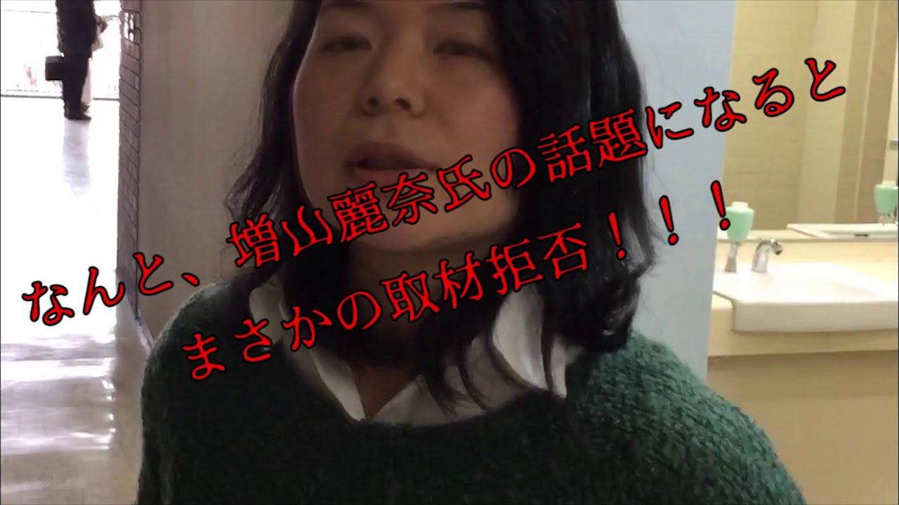増山麗奈の画像 p1_35