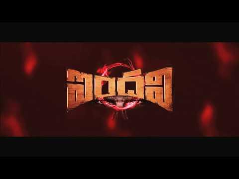 Aindhavi Telugu Movie Romantic Teaser 1 | Latest Telugu Movie Teaser | Ytalkies