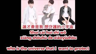 TFBOYS: 是你 It's you (chinese english pinyin lyrics) remake