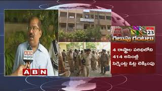 Krishna District Collector Imtiaz Face To Face Over Election Counting Arrangements  ABN Telugu