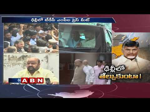 TDP MP Maganti Babu holds Press Meet over Charge on YS Jagan | ABN Telugu