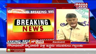 Chandrababu Government Tribute To APJ Abdul Kalam | Ongole Kalam IIIT