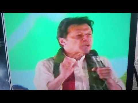 Imran Khan speech at Lahore with big jalsa :cninews