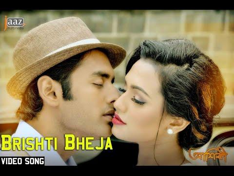 media ashki movi full song