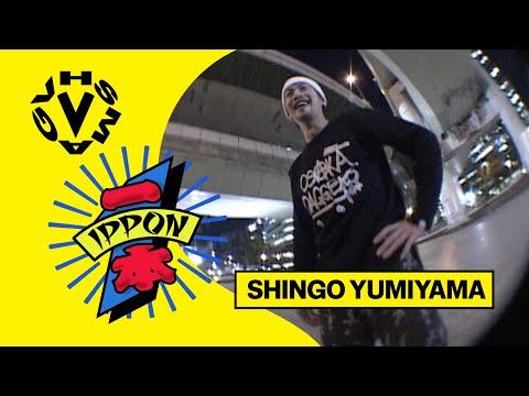 [IPPON] SHINGO YUMIYAMA
