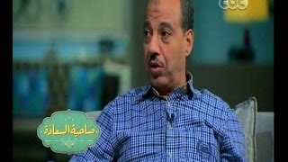 #صاحبة_السعادة  | لقاء مع وحيد محمد فريد - صاحب محل كبدة الفلاح الشهير بالأسكندرية