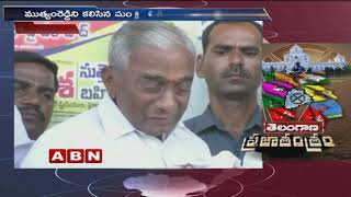 Congress Senior Leader Cheruku Muthyam Reddy Ready to Join in TRS Party