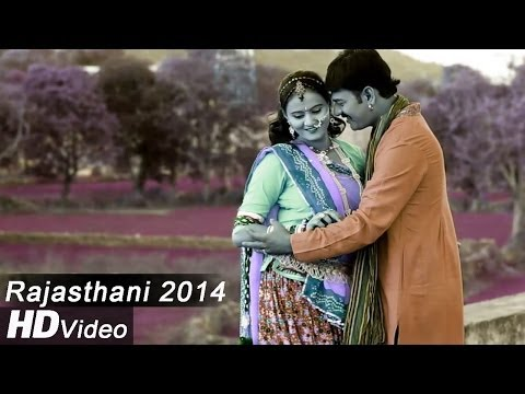 Rajasthani Holi Songs - Mara Bhanwar Ji Aavo Sa | Neelu Rangili | Rajasthani New Songs 2014 In Hd video