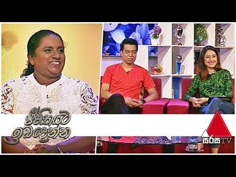 ලංකාවේ අධිවේගී මාර්ගයේ ප්රථම රියදුරුවරිය | Jeevithayata Idadenna | Sirasa TV | 21st January 2019