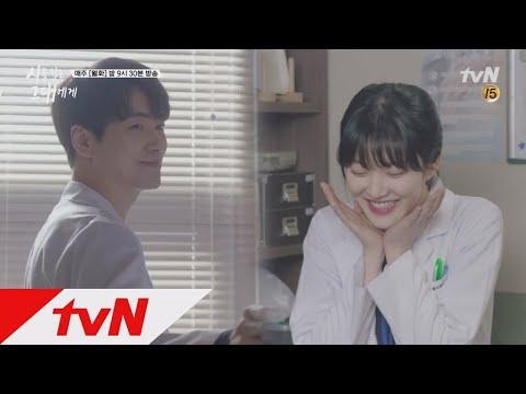 ′얼굴천재′ 물리치료사 이준혁의 남다른 사랑법♥ (역시 배우신 분..bbb) 시를 잊은 그대에게 15화
